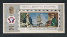 COOK ISLANDS # 447 MNH AMERICAN REVOLUTION BICENTENNIAL Souvenir Sheet
