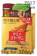 New Meiji PREMIUM Amino Collagen powder, 32days (96g) gold refill, 2017 New pack