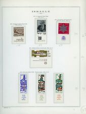 ISRAEL Marini Specialty Album Page Lot #71 - SEE SCAN - $$$