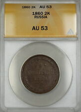 1860 Russia 2K Kopecks Coin ANACS AU-53