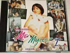 "V/A ""Me,Myself,I S/T"" 2000 18Trk CD *Marie Wilson: ""MeMyselfI,WhatILikeAboutYou"""