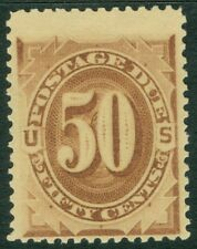 EDW1949SELL : USA 1879 Scott #J7 MNH Fresh & Choice stamp PSAG Cert Cat $1,600.
