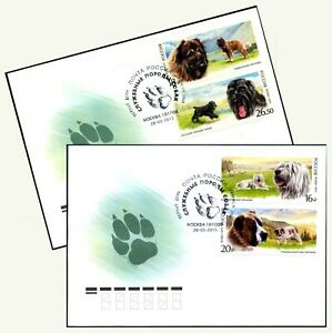 Russia-2015 Service dog breeds. FDC