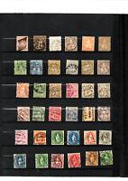 36 timbres de Suisse entre no 23 et 82