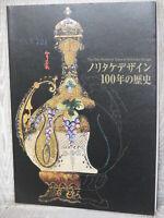 NORITAKE DESIGN 100 Years Art Deco Photo Book Antique China Old 2007 Ltd *