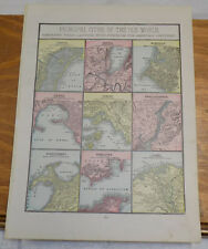 1891 Map///VENICE,ALEXANDRIA,CAIRO,GIBRALTAR,CONSTANTINOPLE,OTHERS