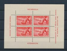 LM81674 Nicaragua 1948 football cup soccer good sheet MNH