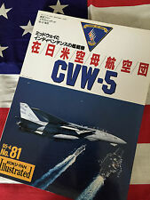 CVW-5 US Navy Carrier Air Wing ATSUGI F-4 F-14 Koku Fan Illustrated No. 81 Book