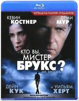 Mr. Brooks (Blu-ray, 2007) Russian,English