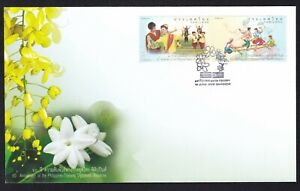THAILAND-2009-60th ANNIVERSARY  RELATION THAILAND-THE PHILIPPINES - fdc