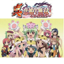 Shin Koihime Musou Otome Tairan DVD 1-12End Malaysia Import R0 Disc Only Anime