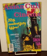 ASIAN CULT CINEMA NUMBER 33 SIMON YAM-ICHIHO MATSUDA NM/MINT
