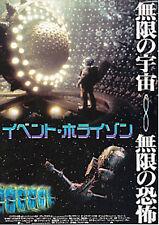 EVENT HORIZON -1997 Japanese Movie Chirashi flyer(mini poster)
