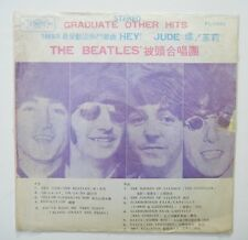 THE BEATLES ~ GRADUATE OTHER HITS / HEY JUDE ♫ RARE ASIAN IMPORT FIRST FL-1652