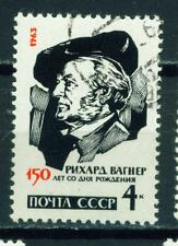 Russia Famous German Music Composer Wagner 1962