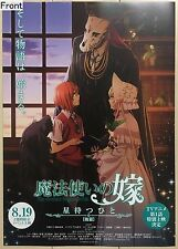 The Ancient Magus' Bride: Those Awaiting a Star : Part 3 Promotional Poster