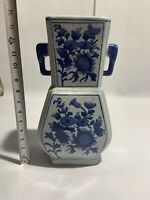Vintage  Blue And White Porcelain Vase  Made In China 14'' T ~ 8'' W