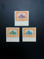 CN60 China stamps Temple of Heaven, 2c, 3c,7cents, set, MNH, GUM, Bottom Margin