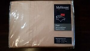 Sheets King Single Eqyptian 500 thread count - Coral Coloured - My House Brand