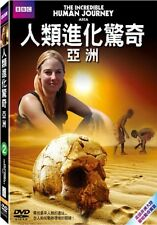 BBC: The incredible human journey - Asia TAIWAN DVD ENGLISH SEALED