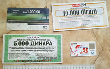 SERBIA LOT COUPON SPECIMEN VOUCHER DINAR OMV LUKOIL GAS STATION PETROL FUEL