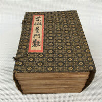 "10.63"" Antique Collection paper Handwriting Copy《学微星门数》old book A set"