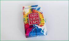Osho Zen Tarot Meditation Oracle 79 Card Deck Ошо Дзен ТАРО /w Russian Manual