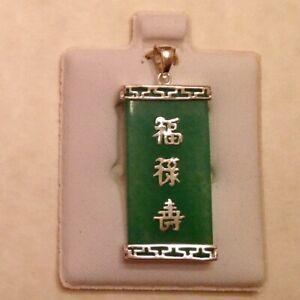 ~ New Genuine Apple Green Jade Pendant - Sterling Silver