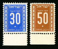 Israel Stamps # J10-11 XF OG NH Top Values Set of 2