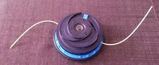 NOS Husqvarna Trimmy SII String Trimmer Head