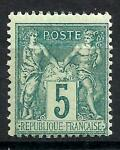 pat25timbres