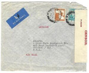 PALESTINE 1942 AIR MAIL COVER BRIEF BUSTA HAIFA TO CHICAGO USA CENSORSHIP