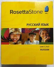Rosetta Stone Version 3 Russian Level 1, 2 & 3 - Brand New Factory Sealed