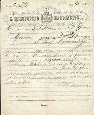 Montenegro 1877 war with Turkey telegram Cetinje to Virpazar military matter