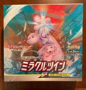 Japanese Pokemon TCG Sun & Moon MIRACLE TWINS SM11 Booster Box - •US Seller•