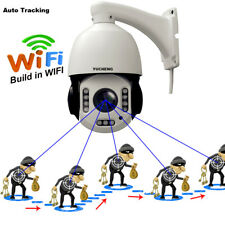 4MP Wireless Auto Tracking Ip camera 20x zoom 1520P PTZ Speed  outdoor wifi p2p