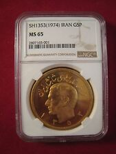 5 Pahlavi Gold Coin - 1353/1974 - Uncirculated & NGC Graded MS65