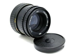 HELIOS 44-3 F2 58MM BELOMO VINTAGE LENS M42 USSR with adapter CANON, NIKON, Sony