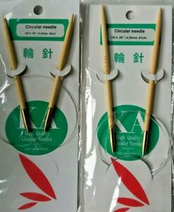 4.25mm by 40cm Circular Knitting Needle in pale bamboo with clear plastic cord