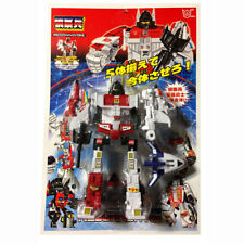 5in1 RECONNOITRE Robot Transformers mini cons Vehicles Robots Polyfect Toy Kids
