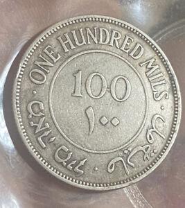 Palestine 100 Mils 1933  Grade EF
