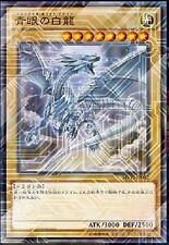 Japanese Yu-Gi-Oh Blue eyes White Dragon MVPI-JP002 KC Rare coco Promo