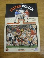23/10/1996 Manchester United v Swindon Town [Football League Cup] (creased, team