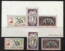 SPORT: TOKYO OLYMPIC GAMES ON CAMEROON 1964 Scott 403-404,C49,C49a. MNH