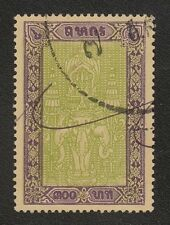 SIAM-THAILAND, 1939. Judiciial Revenue Erawan BF84, Used