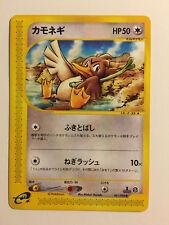 Pokemon Card / Carte Farfetch'd 061/088 E Serie 5 1ED