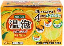 Earth Onpo Carbonic Acid Bath (Yuzu)