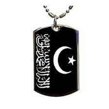 Shahada & Islam/Muslim Symbol-Dog Tag Pendant Necklace