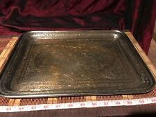 Islamic-Persian~Arabic~ Middle Eastern~ Qajar Silver Over Brass tray~Wall Plaque