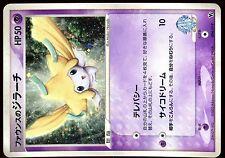PROMO POKEMON JAPANESE VS CARD N° 004/019 JIRACHI HOLO 1ed (2003) RRR